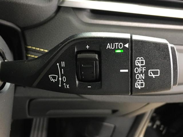 sDrive 18i MスポーツX アドバンストパッケージ(15枚目)