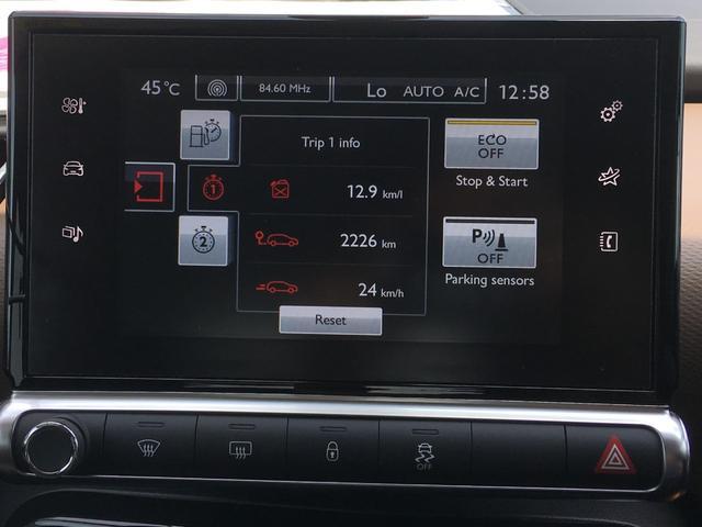「シトロエン」「シトロエン C4 カクタス」「SUV・クロカン」「山梨県」の中古車18