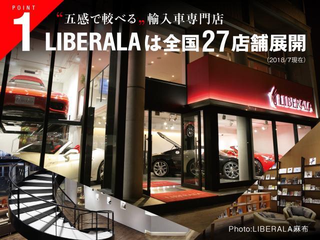 LIBERALA神戸の物件をご覧いただき、誠にありがとうございます。安心してお乗り頂ける輸入車を全国のお客様にご提案、ご提供申し上げております。