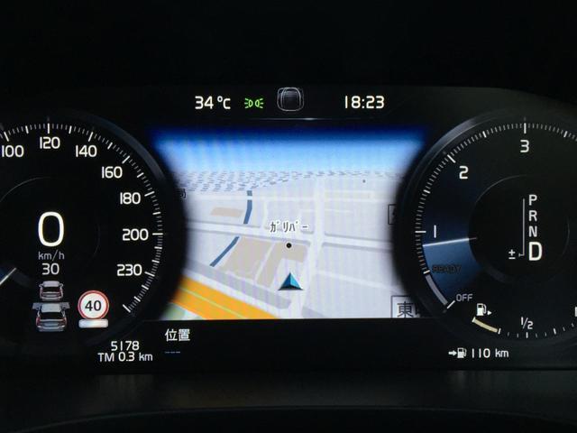 D4 AWD インスクリプション harman/kardon(12枚目)