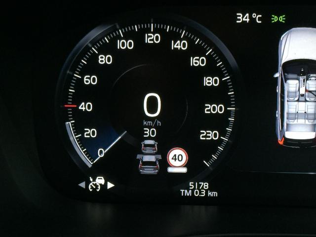 D4 AWD インスクリプション harman/kardon(13枚目)
