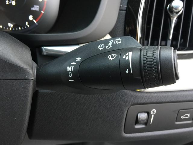D4 AWD インスクリプション harman/kardon(17枚目)