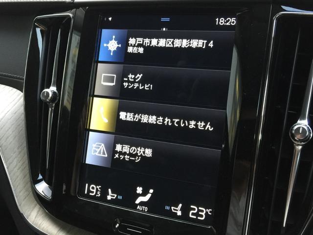 D4 AWD インスクリプション harman/kardon(18枚目)