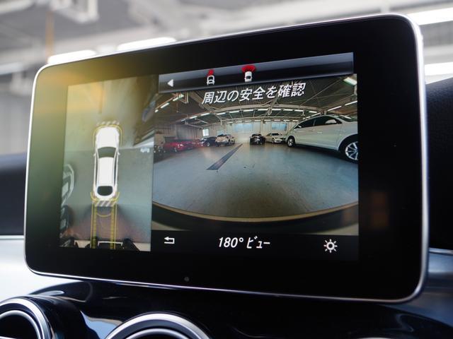 GLC220d 4マチック クーペスポーツ レーダーセーフティPKG ヘッドアップディスプレイ 360カメラ パーキングアシスト 純正ナビTV Bカメラ ハンズフリーパワーゲート パワーシート/ヒーター AMG19incAW LEDライト(16枚目)