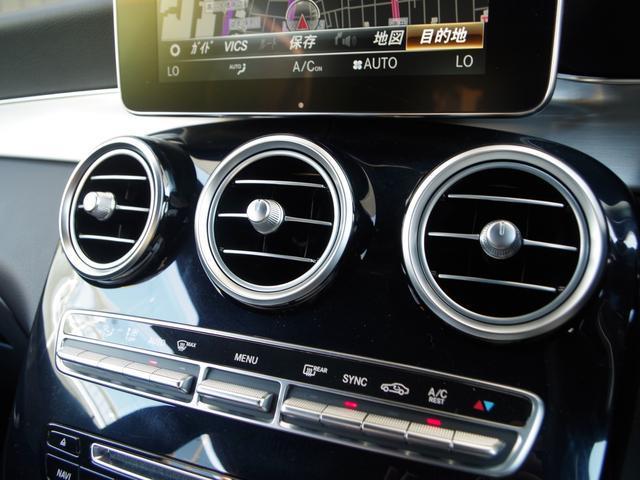 GLC220d 4マチック クーペスポーツ レーダーセーフティPKG ヘッドアップディスプレイ 360カメラ パーキングアシスト 純正ナビTV Bカメラ ハンズフリーパワーゲート パワーシート/ヒーター AMG19incAW LEDライト(17枚目)