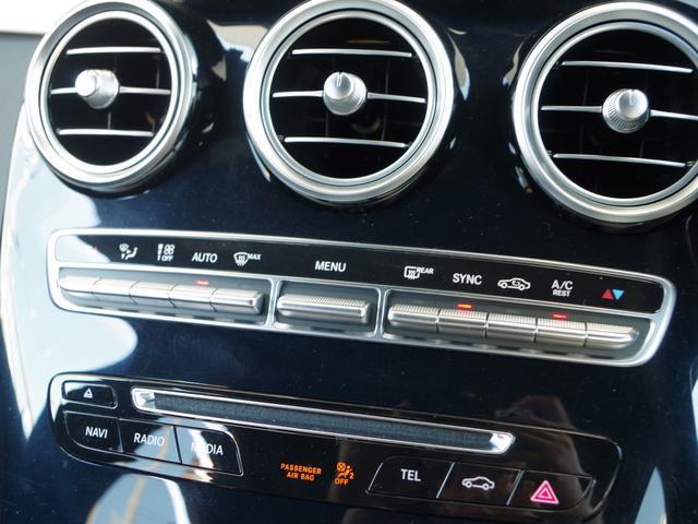 GLC220d 4マチック クーペスポーツ レーダーセーフティPKG ヘッドアップディスプレイ 360カメラ パーキングアシスト 純正ナビTV Bカメラ ハンズフリーパワーゲート パワーシート/ヒーター AMG19incAW LEDライト(18枚目)