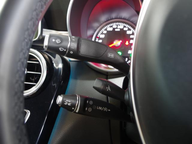 GLC220d 4マチック クーペスポーツ レーダーセーフティPKG ヘッドアップディスプレイ 360カメラ パーキングアシスト 純正ナビTV Bカメラ ハンズフリーパワーゲート パワーシート/ヒーター AMG19incAW LEDライト(24枚目)
