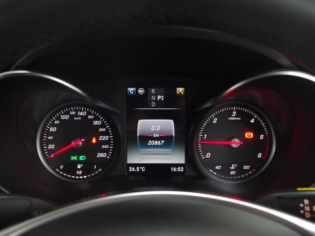 GLC220d 4マチック クーペスポーツ レーダーセーフティPKG ヘッドアップディスプレイ 360カメラ パーキングアシスト 純正ナビTV Bカメラ ハンズフリーパワーゲート パワーシート/ヒーター AMG19incAW LEDライト(30枚目)