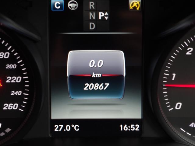 GLC220d 4マチック クーペスポーツ レーダーセーフティPKG ヘッドアップディスプレイ 360カメラ パーキングアシスト 純正ナビTV Bカメラ ハンズフリーパワーゲート パワーシート/ヒーター AMG19incAW LEDライト(31枚目)