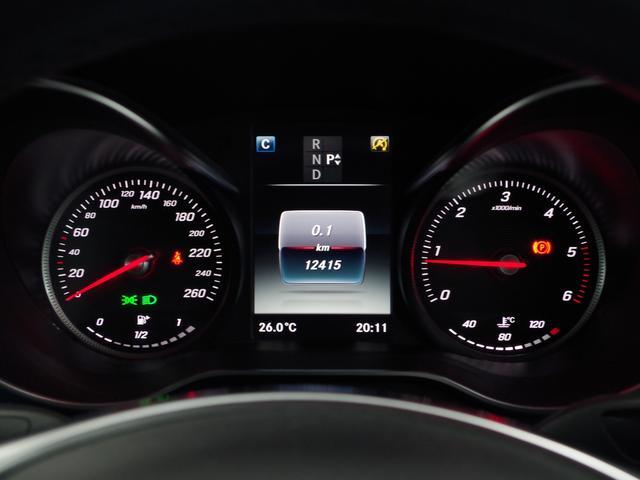 GLC220d 4マチック クーペスポーツ レーダーセーフティ PKG ヘッドアップディスプレイ 360カメラ パーキングアシスト 純正ナビTV Bカメラ ハンズフリーパワーゲート パワーシート/ヒーター AMG19incAW LEDライト(30枚目)