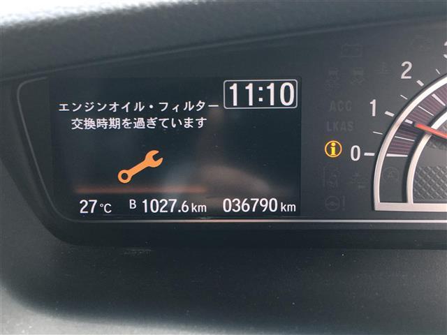 カスタム G EX ターボ ホンダセンシング(12枚目)
