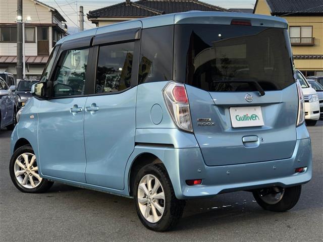 「日産」「デイズルークス」「コンパクトカー」「福島県」の中古車18