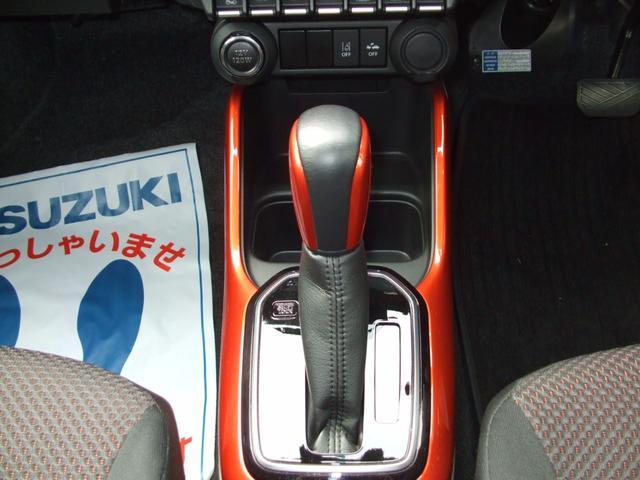 スズキ イグニス ハイブリッドMZ セーフティパッケージ LEDヘッドライト