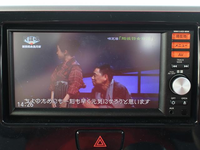 G 純正ナビ&TV バックカメラ 左パワスラ ETC(14枚目)
