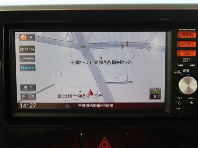 G 純正ナビ&TV バックカメラ 左パワスラ ETC(16枚目)