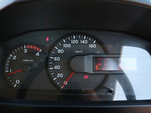 セミロングフルジャストロー 4WD 2000キロ積載 全低床 平ボディ かるがるゲート 5MT 左電格ミラー 荷台内寸357-180-38 スペアキー2本 アシストアイドルアップ 最大積載量2000キロ 車両総重量4865キロ(33枚目)