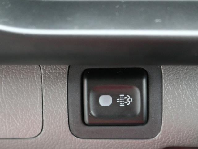 LXターボ 26人乗りマイクロバス 純正ナビ&地デジ バックカメラ モケットシート&リクライニング 自動ドア&オートステップ クーラー&ヒーター付き 電動格納ミラー  車両・ナビ取説(28枚目)