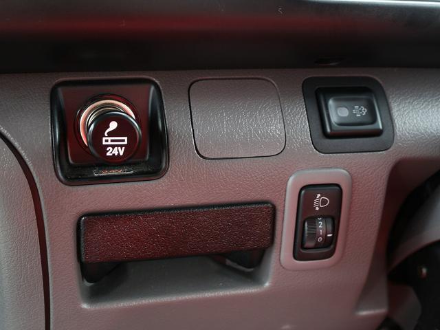 LXターボ 26人乗りマイクロバス 純正ナビ&地デジ バックカメラ モケットシート&リクライニング 自動ドア&オートステップ クーラー&ヒーター付き 電動格納ミラー  車両・ナビ取説(33枚目)