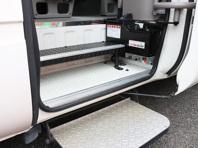 LXターボ 26人乗りマイクロバス 純正ナビ&地デジ バックカメラ モケットシート&リクライニング 自動ドア&オートステップ クーラー&ヒーター付き 電動格納ミラー  車両・ナビ取説(39枚目)