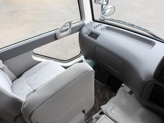 LXターボ 26人乗りマイクロバス 純正ナビ&地デジ バックカメラ モケットシート&リクライニング 自動ドア&オートステップ クーラー&ヒーター付き 電動格納ミラー  車両・ナビ取説(51枚目)