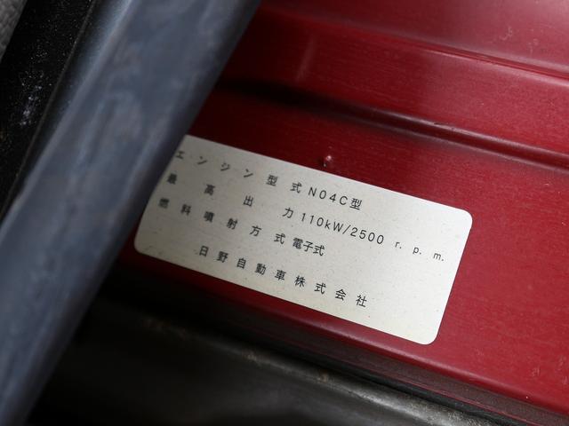 LXターボ 26人乗りマイクロバス 純正ナビ&地デジ バックカメラ モケットシート&リクライニング 自動ドア&オートステップ クーラー&ヒーター付き 電動格納ミラー  車両・ナビ取説(53枚目)