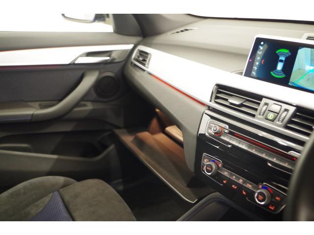 sDrive18iMスポーツ後期7速AT コンフォートPKG(16枚目)