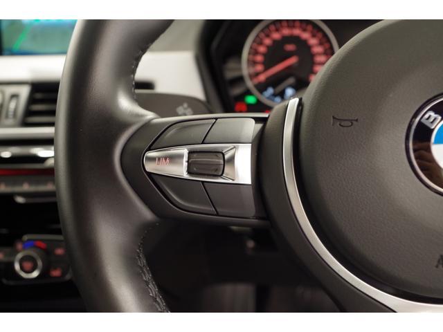 sDrive18iMスポーツ後期7速AT コンフォートPKG(19枚目)