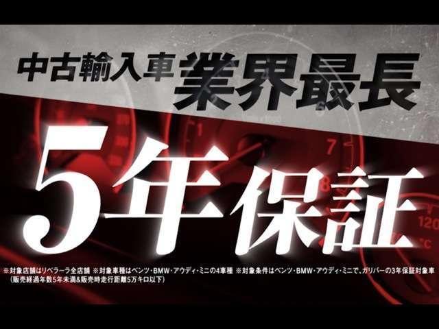 523dラグジュアリー ACC 黒革シート 純正ナビTV(2枚目)