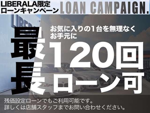 523dラグジュアリー ACC 黒革シート 純正ナビTV(3枚目)