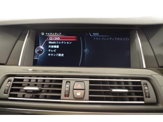 523dラグジュアリー ACC 黒革シート 純正ナビTV(13枚目)