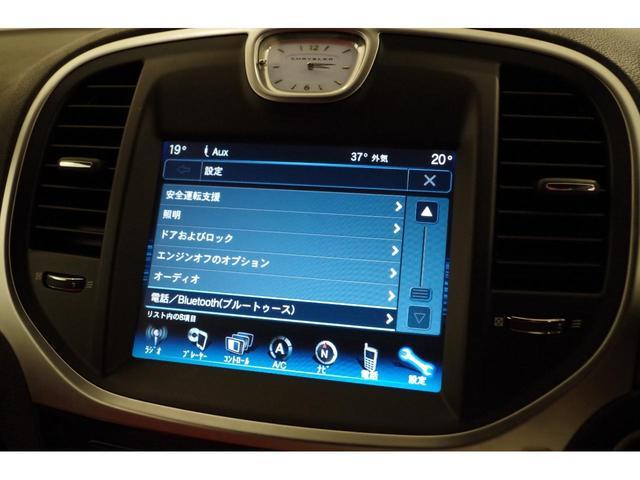 「クライスラー」「クライスラー 300」「セダン」「愛知県」の中古車13