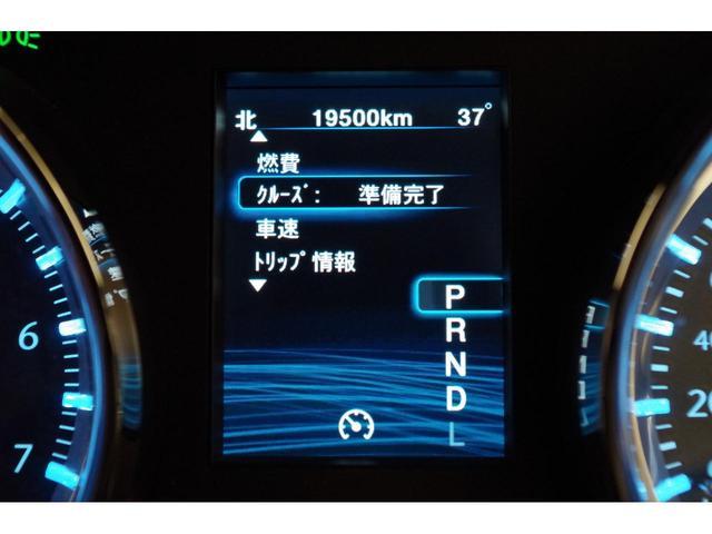 「クライスラー」「クライスラー 300」「セダン」「愛知県」の中古車28