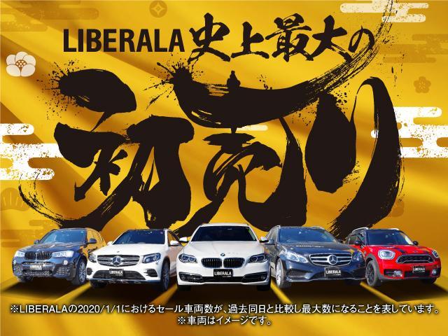 「メルセデスベンツ」「Mクラス」「コンパクトカー」「静岡県」の中古車2