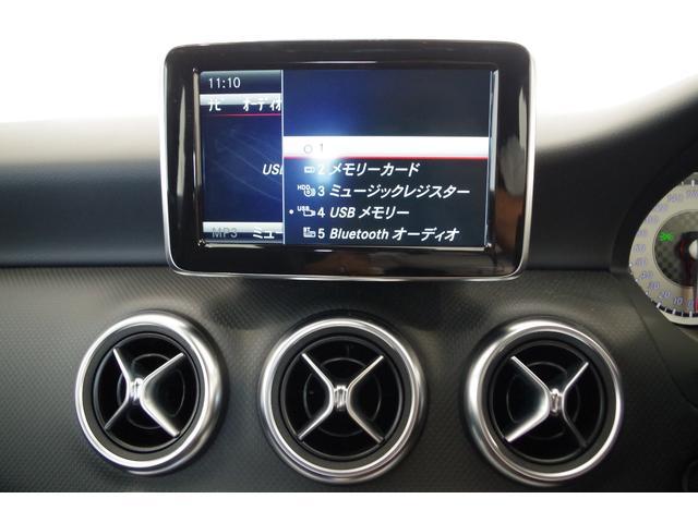 「メルセデスベンツ」「Mクラス」「コンパクトカー」「静岡県」の中古車14