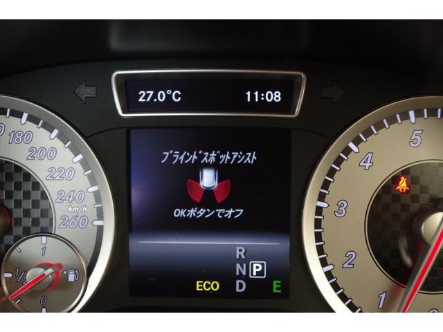 「メルセデスベンツ」「Mクラス」「コンパクトカー」「静岡県」の中古車28