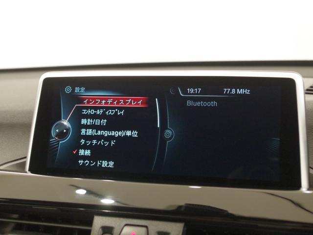 xDrive 20i xライン ・純正HDDナビ・バックカメラ・社外フルセグTV・LEDヘッドライト・純正18インチAW・ハーフレザーシート・前後センサー・オートテールゲート・スマートキー・プッシュスタート(15枚目)