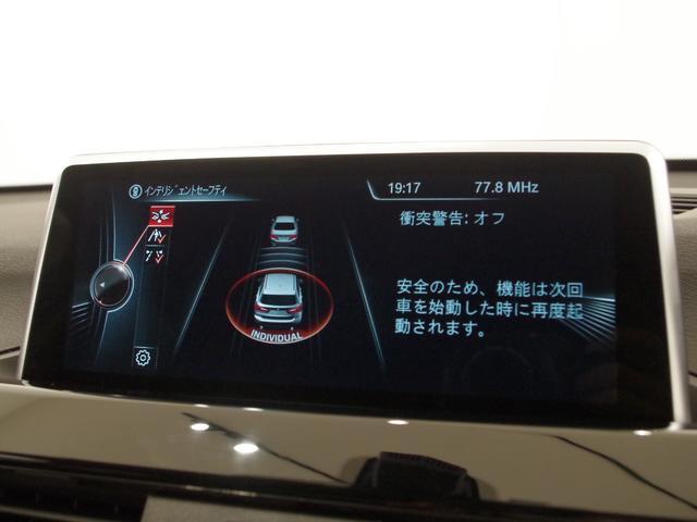 xDrive 20i xライン ・純正HDDナビ・バックカメラ・社外フルセグTV・LEDヘッドライト・純正18インチAW・ハーフレザーシート・前後センサー・オートテールゲート・スマートキー・プッシュスタート(16枚目)