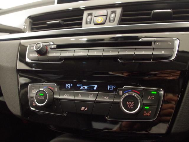 xDrive 20i xライン ・純正HDDナビ・バックカメラ・社外フルセグTV・LEDヘッドライト・純正18インチAW・ハーフレザーシート・前後センサー・オートテールゲート・スマートキー・プッシュスタート(18枚目)