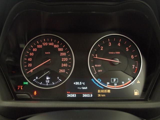 xDrive 20i xライン ・純正HDDナビ・バックカメラ・社外フルセグTV・LEDヘッドライト・純正18インチAW・ハーフレザーシート・前後センサー・オートテールゲート・スマートキー・プッシュスタート(25枚目)