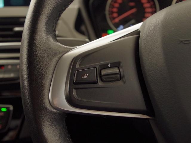 xDrive 20i xライン ・純正HDDナビ・バックカメラ・社外フルセグTV・LEDヘッドライト・純正18インチAW・ハーフレザーシート・前後センサー・オートテールゲート・スマートキー・プッシュスタート(26枚目)