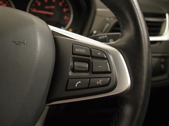 xDrive 20i xライン ・純正HDDナビ・バックカメラ・社外フルセグTV・LEDヘッドライト・純正18インチAW・ハーフレザーシート・前後センサー・オートテールゲート・スマートキー・プッシュスタート(27枚目)