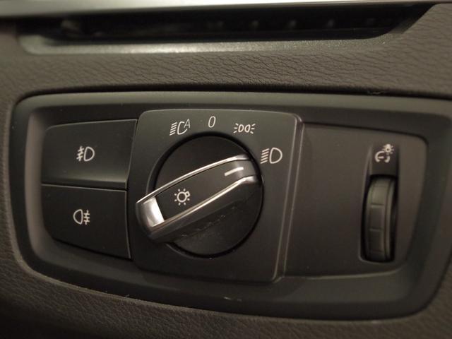 xDrive 20i xライン ・純正HDDナビ・バックカメラ・社外フルセグTV・LEDヘッドライト・純正18インチAW・ハーフレザーシート・前後センサー・オートテールゲート・スマートキー・プッシュスタート(31枚目)