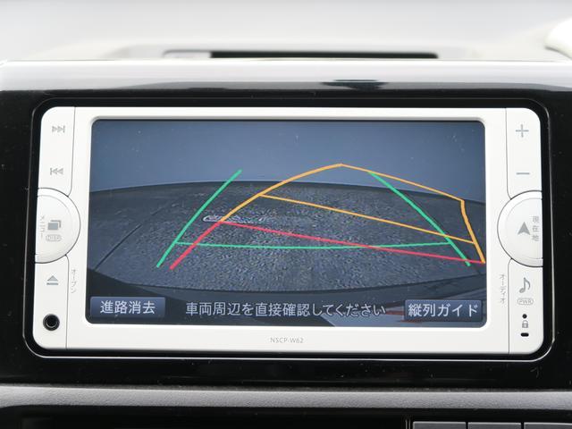 トヨタ ウィッシュ 1.8Sモノトーン SDナビ ワンセグTV バックモニター
