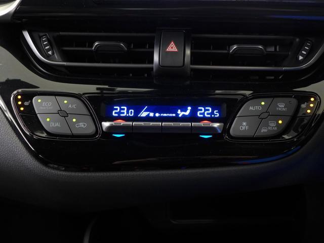 トヨタ C-HR G T-ValueHV 大画面ナビ バックモニター 元試乗車