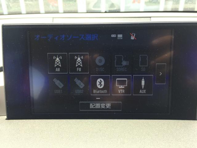 200t Iパッケージ 純正メモリナビ フルセグ サンルーフ(11枚目)