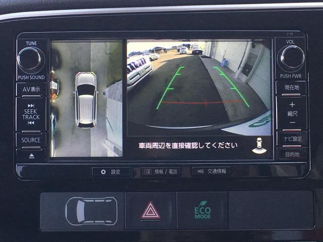 三菱 アウトランダーPHEV G ナビパッケージ 純正メモリーナビ 地デジ バックカメラ