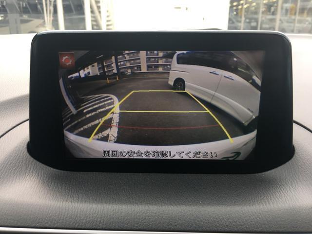 マツダ アクセラスポーツ 15XD 純正メモリーナビ 地デジ バックカメラ クルコン