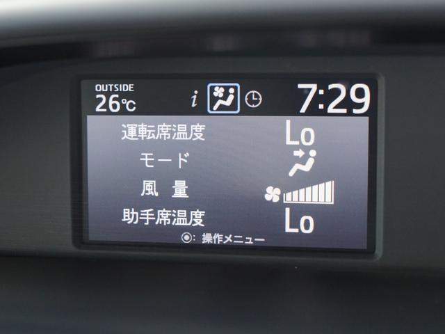 ZS 煌II 1オーナー ナビ Bカメラ 衝突軽減 両側電動(11枚目)