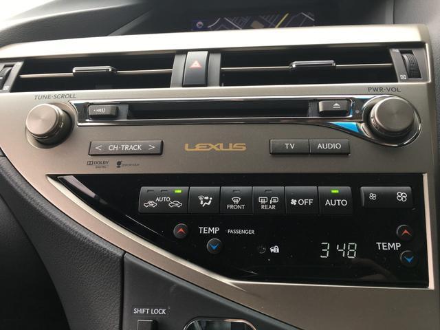 RX450hバージョンL黒革シートエアーシートパワーバック(9枚目)