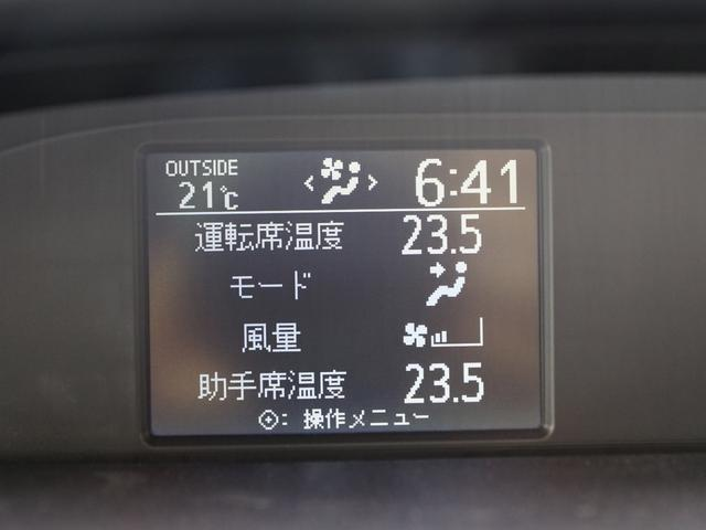X 登録済未使用車 トヨタセーフティーセンス ウィンカーミラ(6枚目)